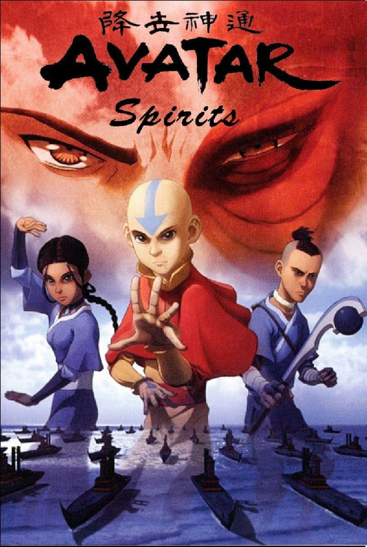 Avatar Spirits