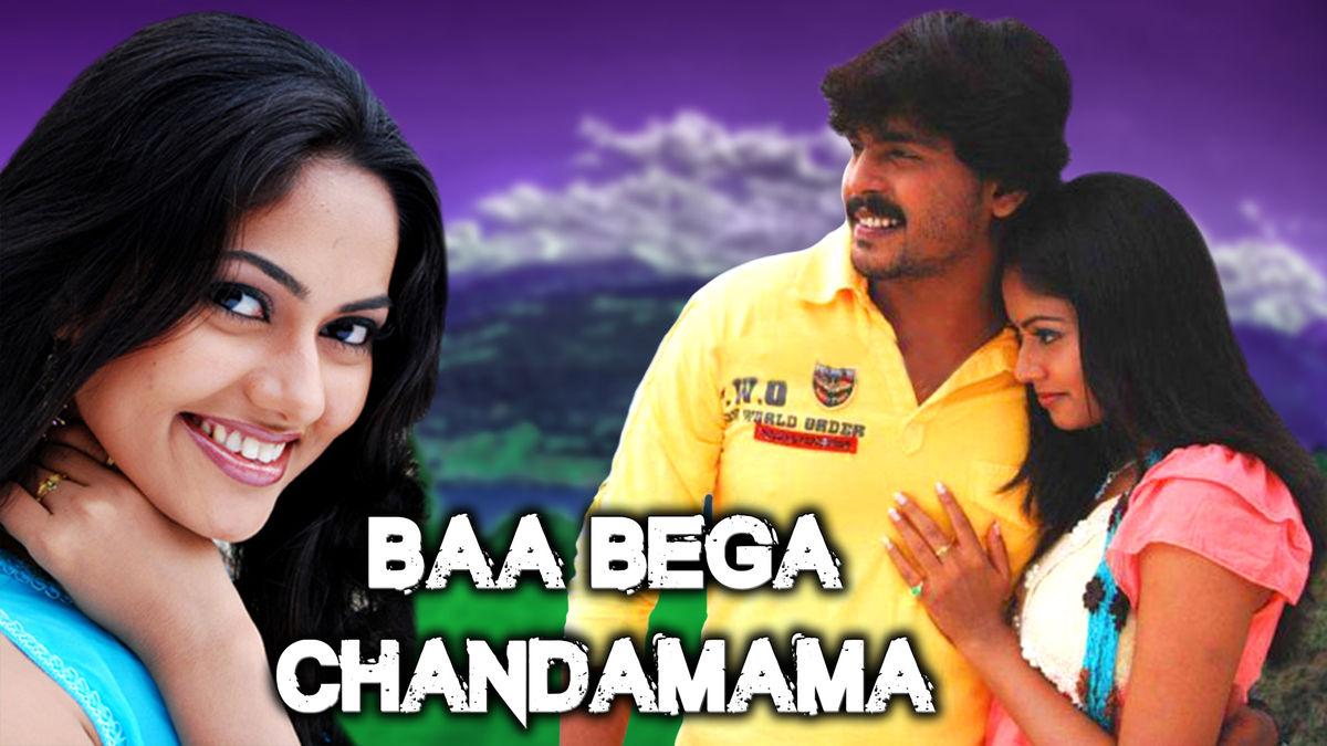 Baa Bega Chandamama