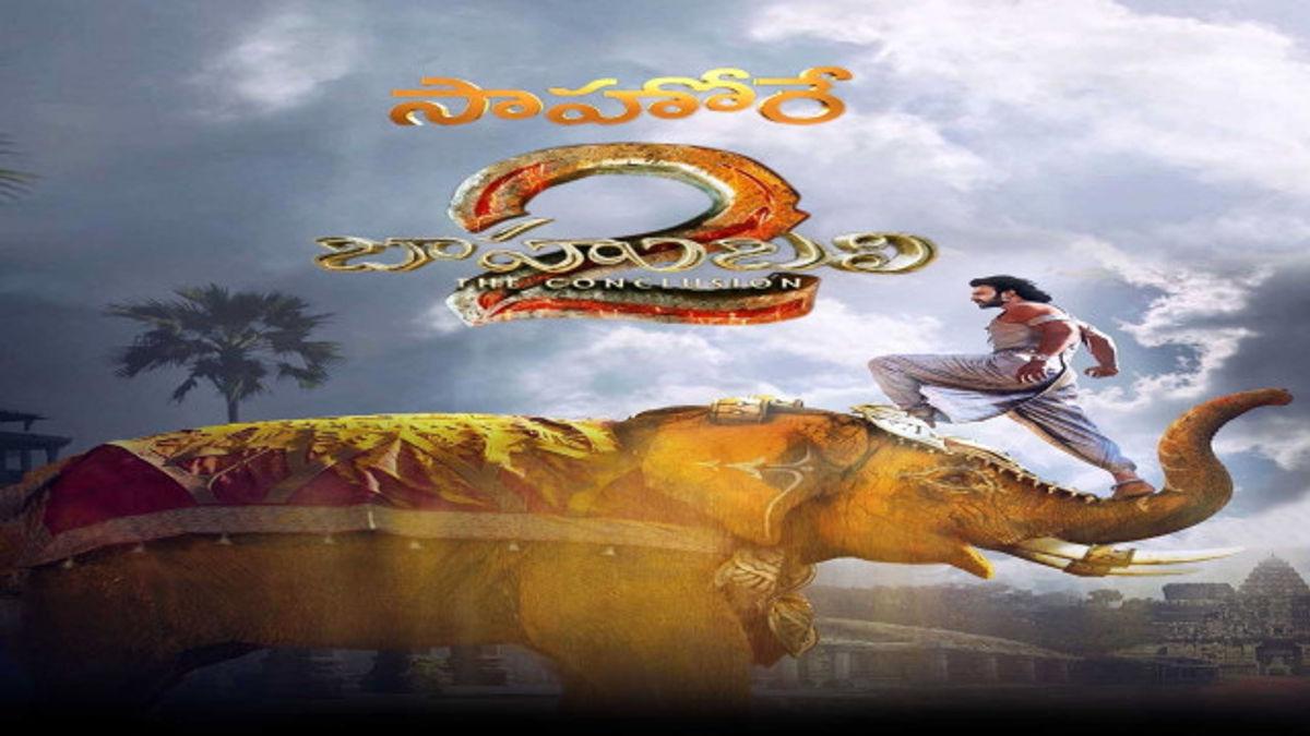 Baahubali 2 Movie Special