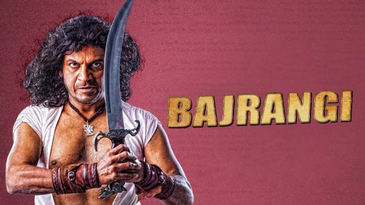 Bhajarangi Loki Best Movies, TV Shows and Web Series List
