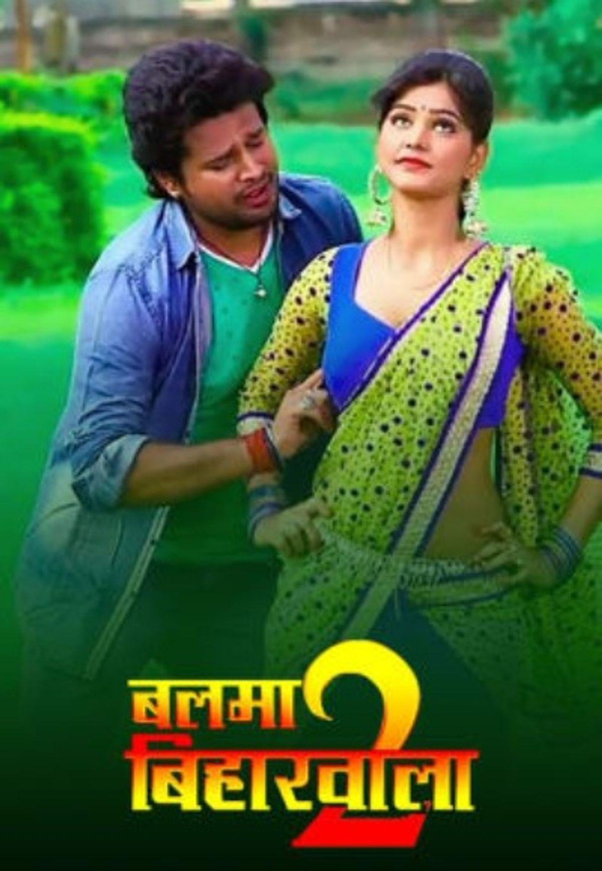 Anil Samrat Best Movies, TV Shows and Web Series List