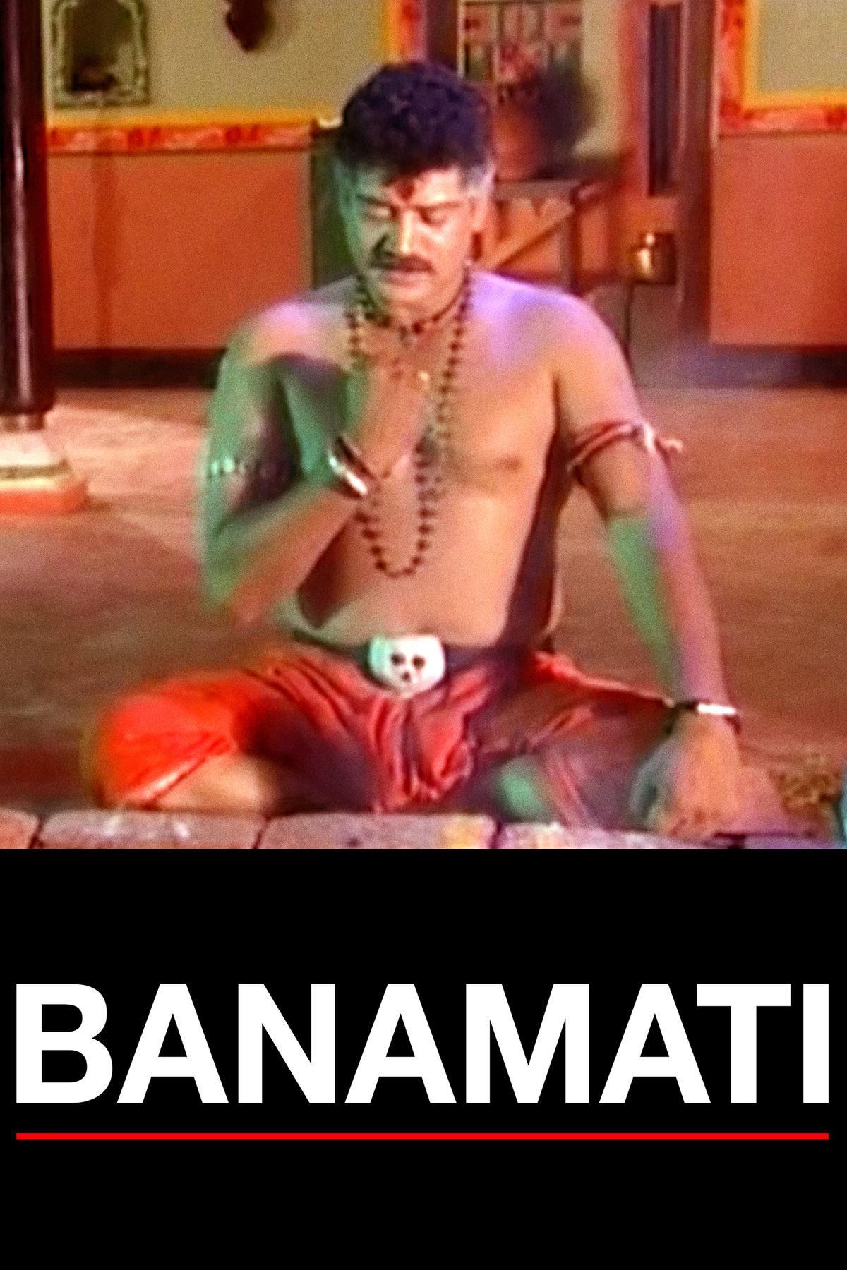 Banamati