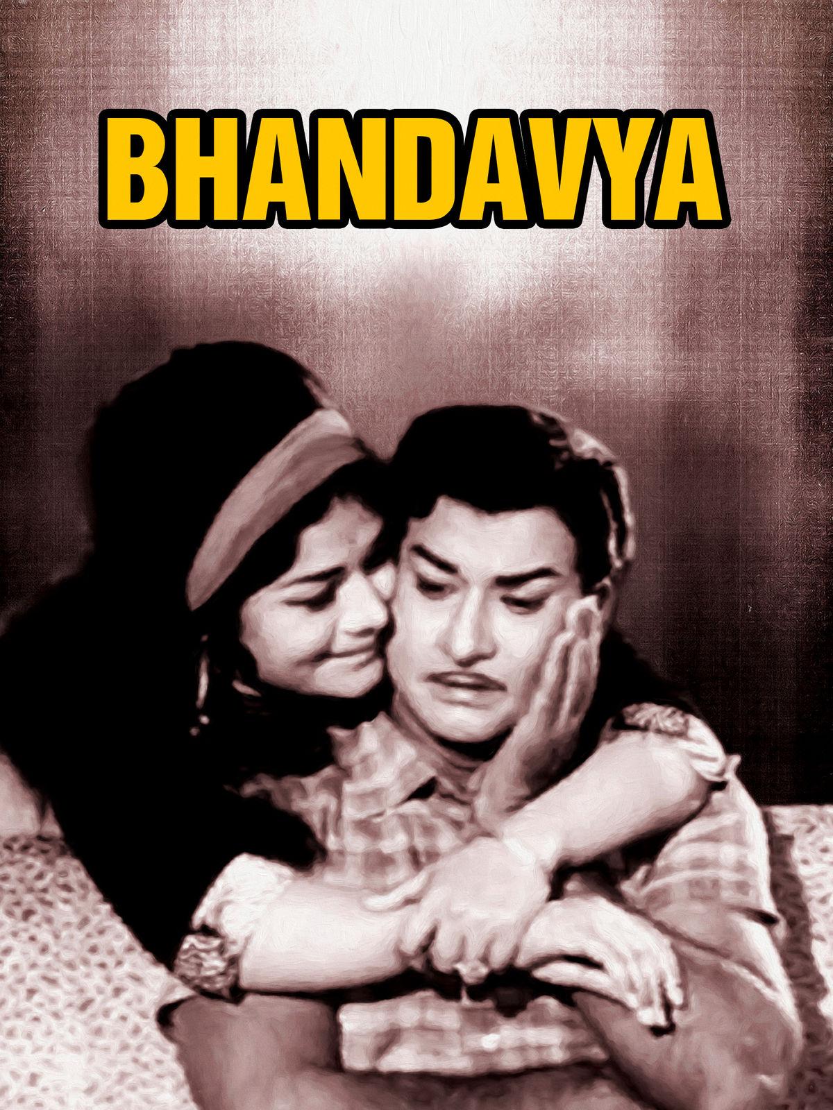 Bandhavya