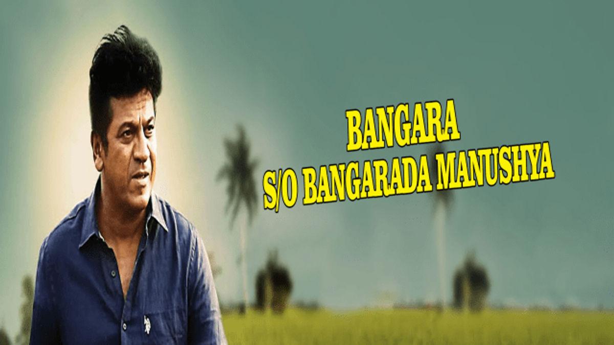 Bangara S/O Bangarada Manusya