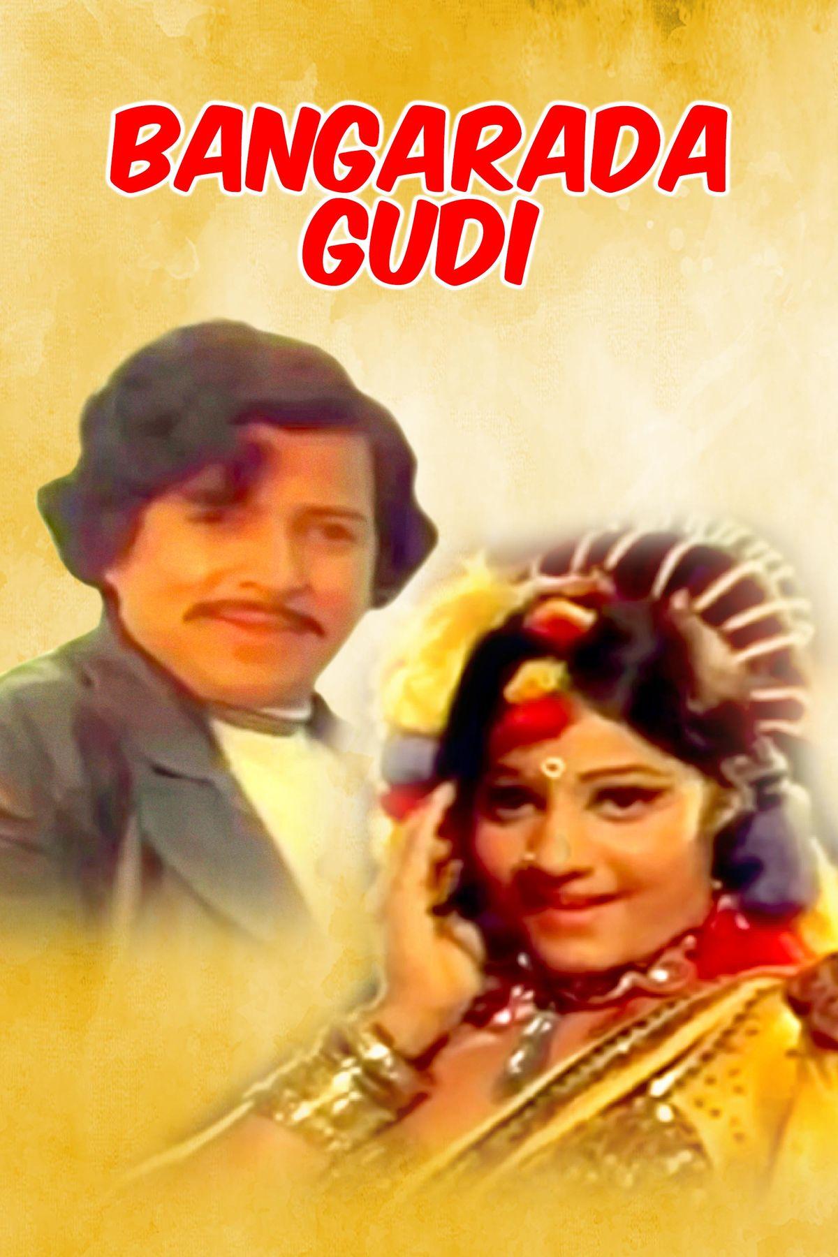 Bangarada Gudi