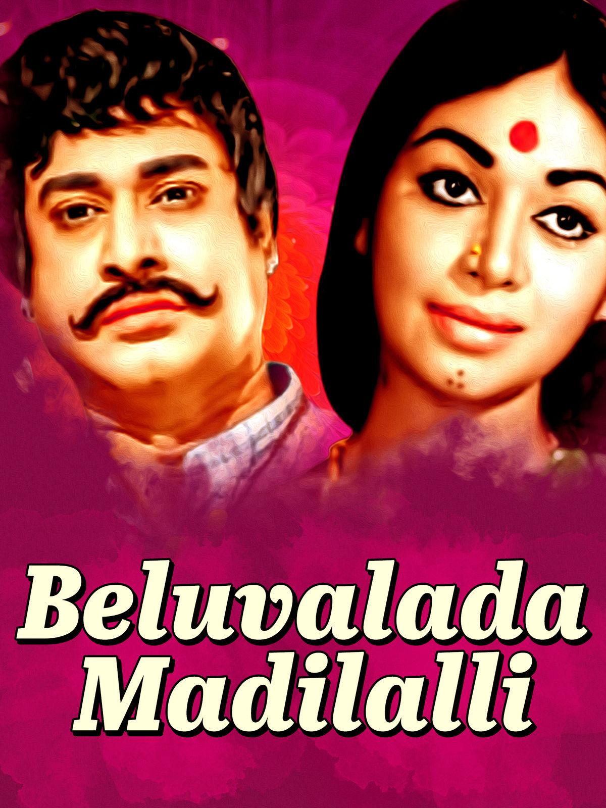 Beluvalada Madilalli
