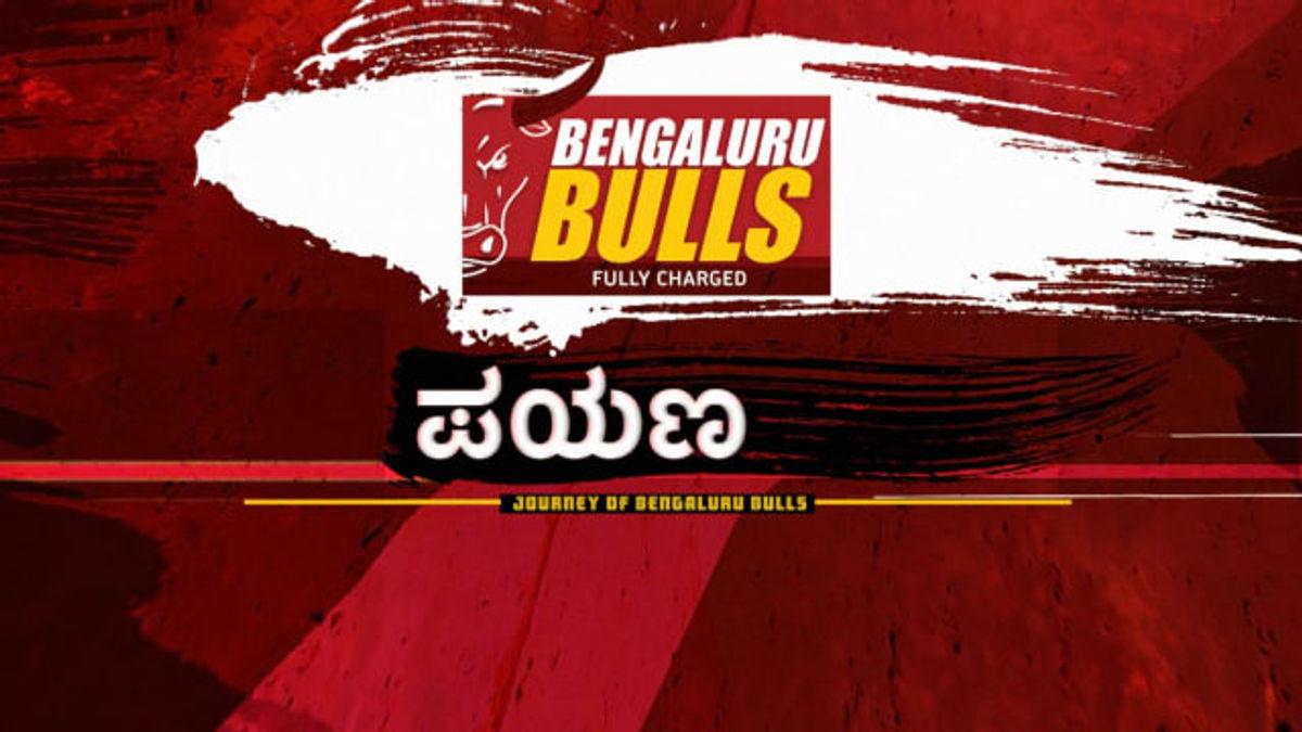Bengaluru Bulls Payana 2019 Kannada