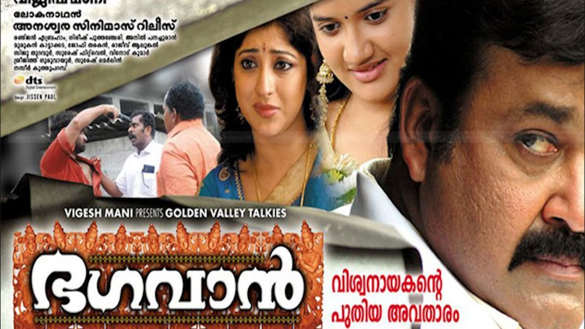 Prashanth Mambully Best Movies, TV Shows and Web Series List