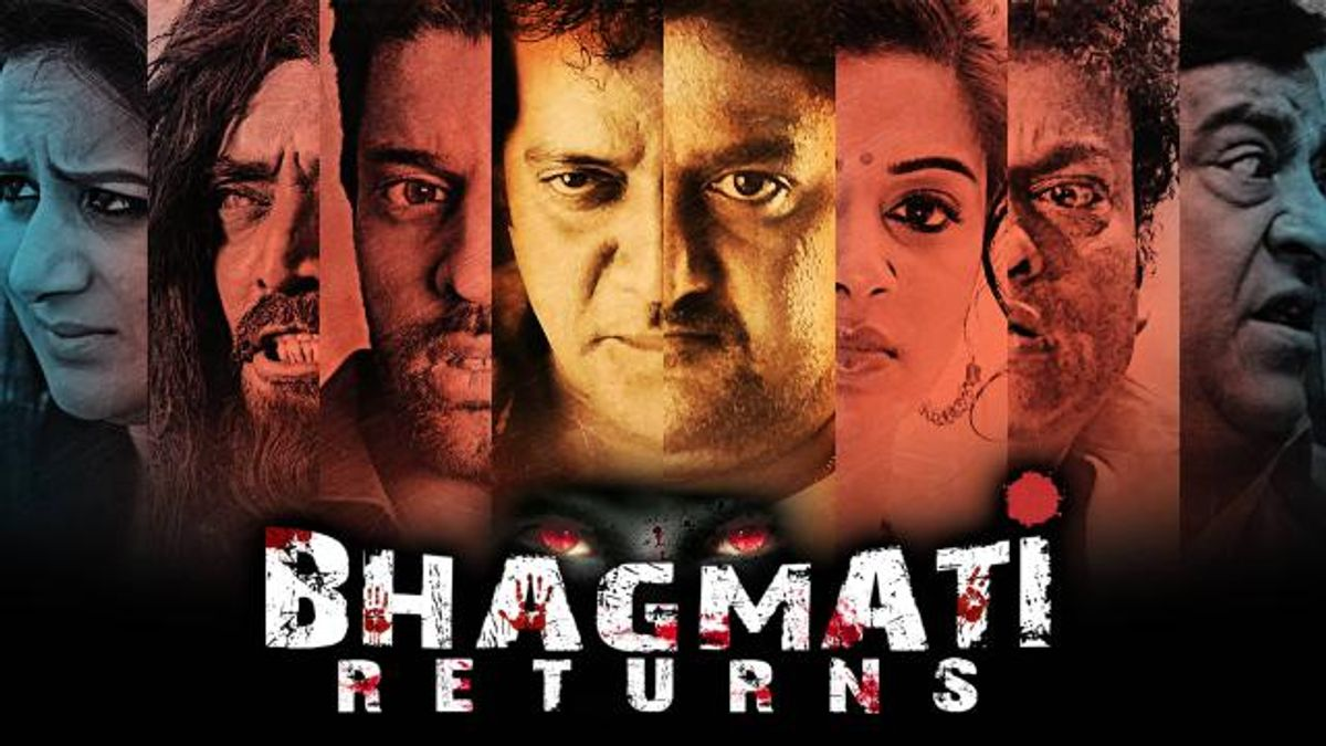 Bhagmati Returns