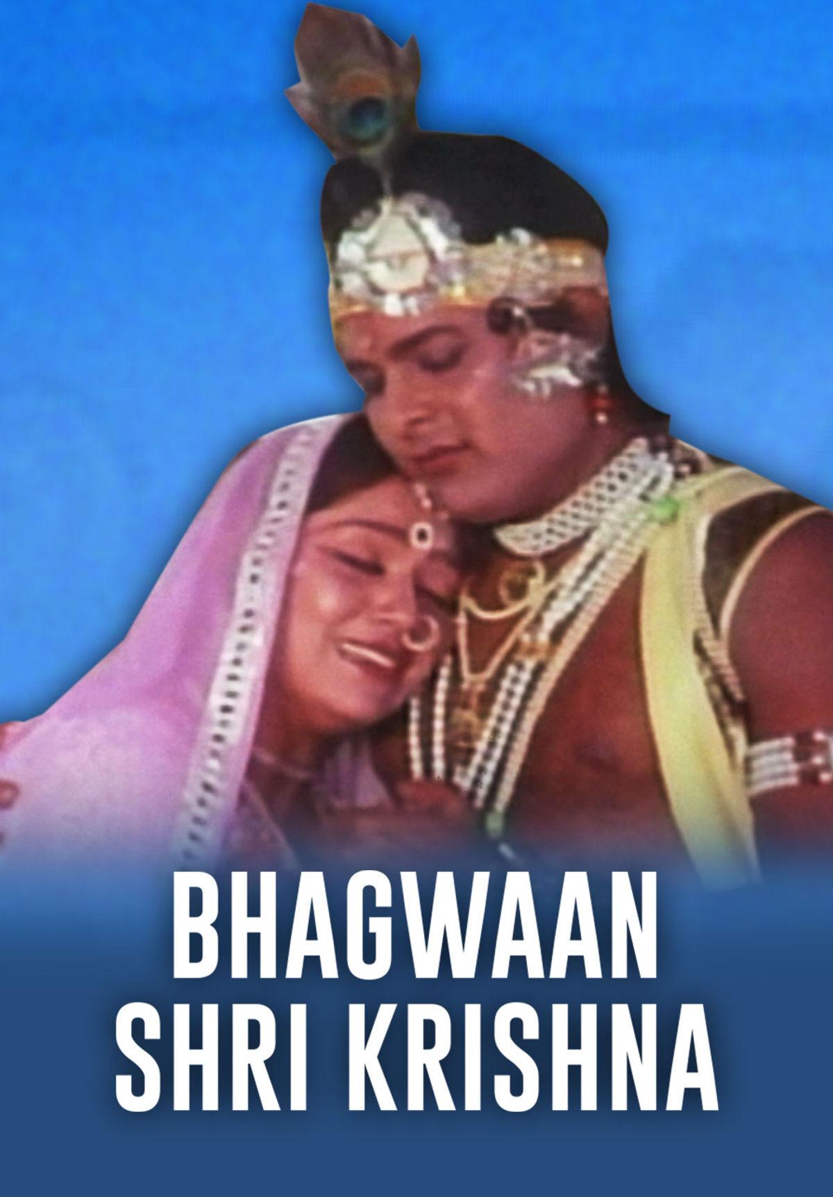 Bhagwan Shri Krishna