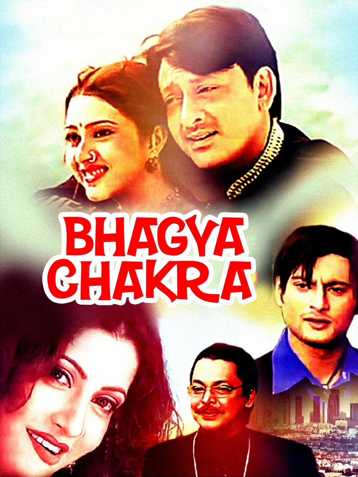Bhagya Chakra