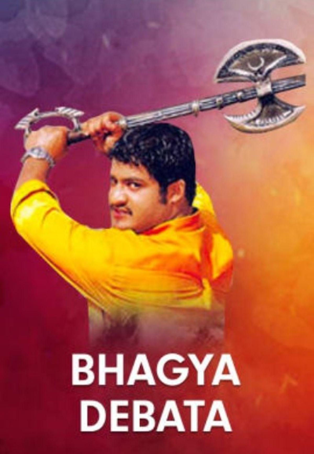 Bhagya Debata