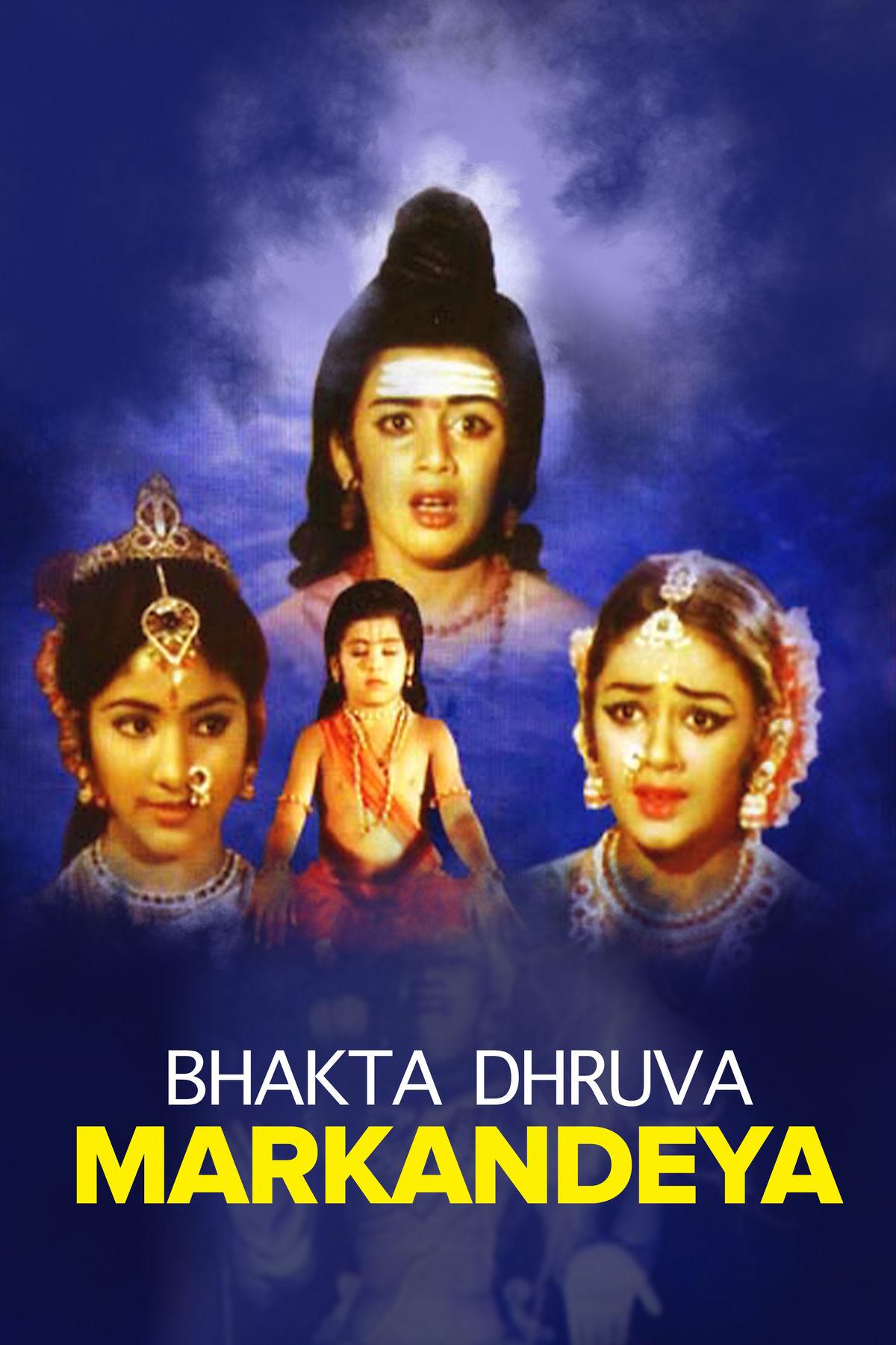 Bhakta Dhruva Markandeya