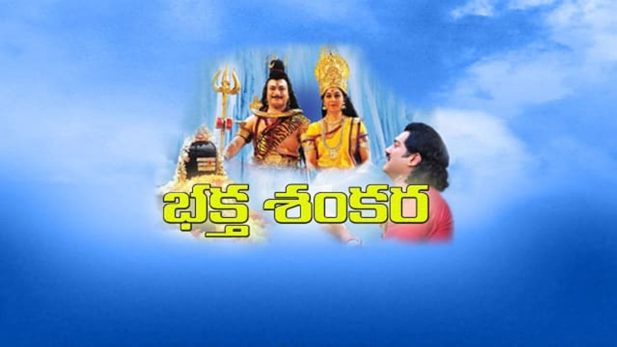 B A Purushottham Best Movies, TV Shows and Web Series List