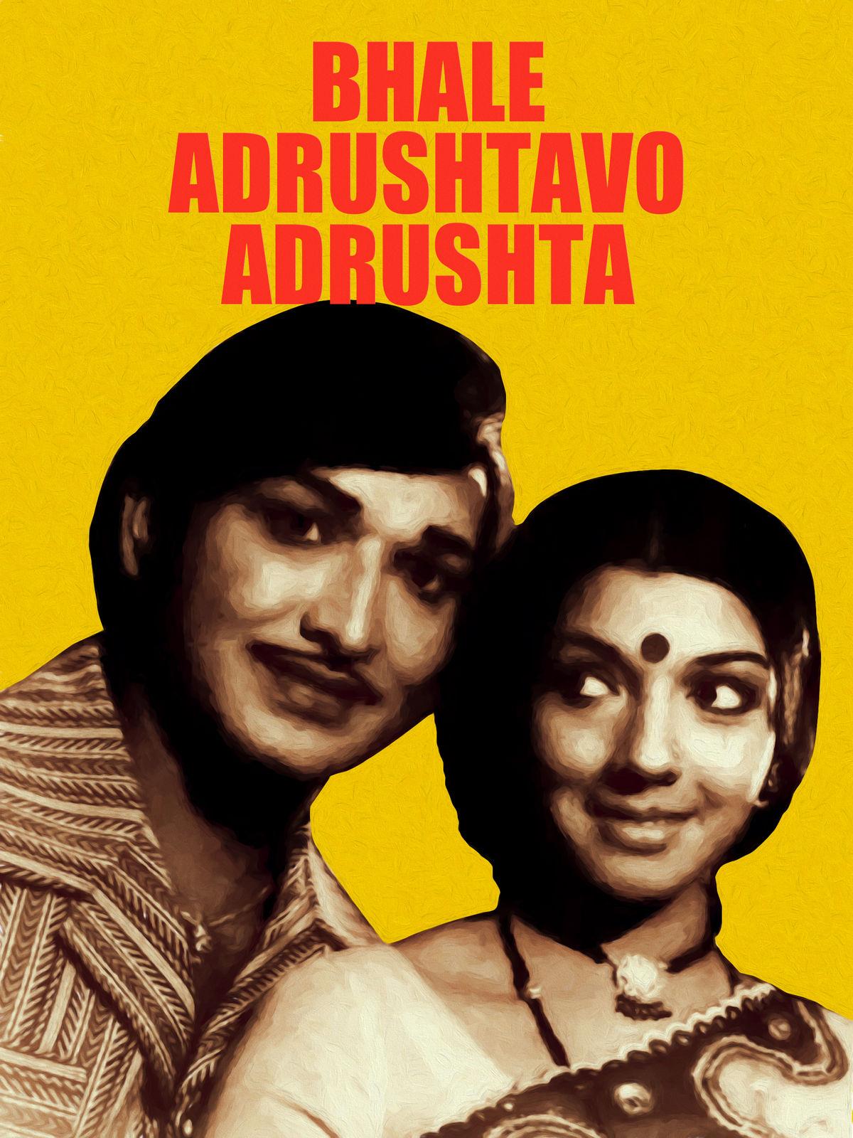 Kalpana Best Movies, TV Shows and Web Series List
