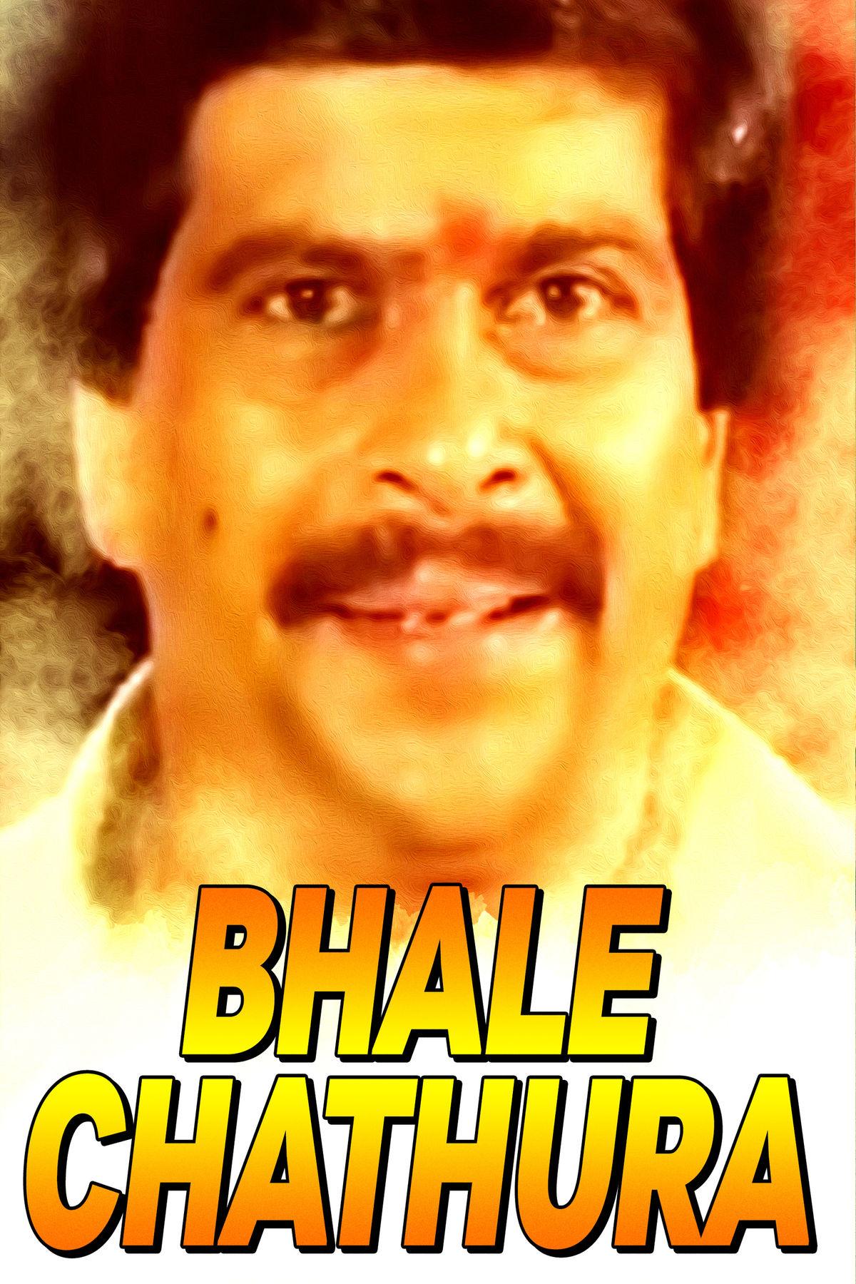 Bhale Chathura