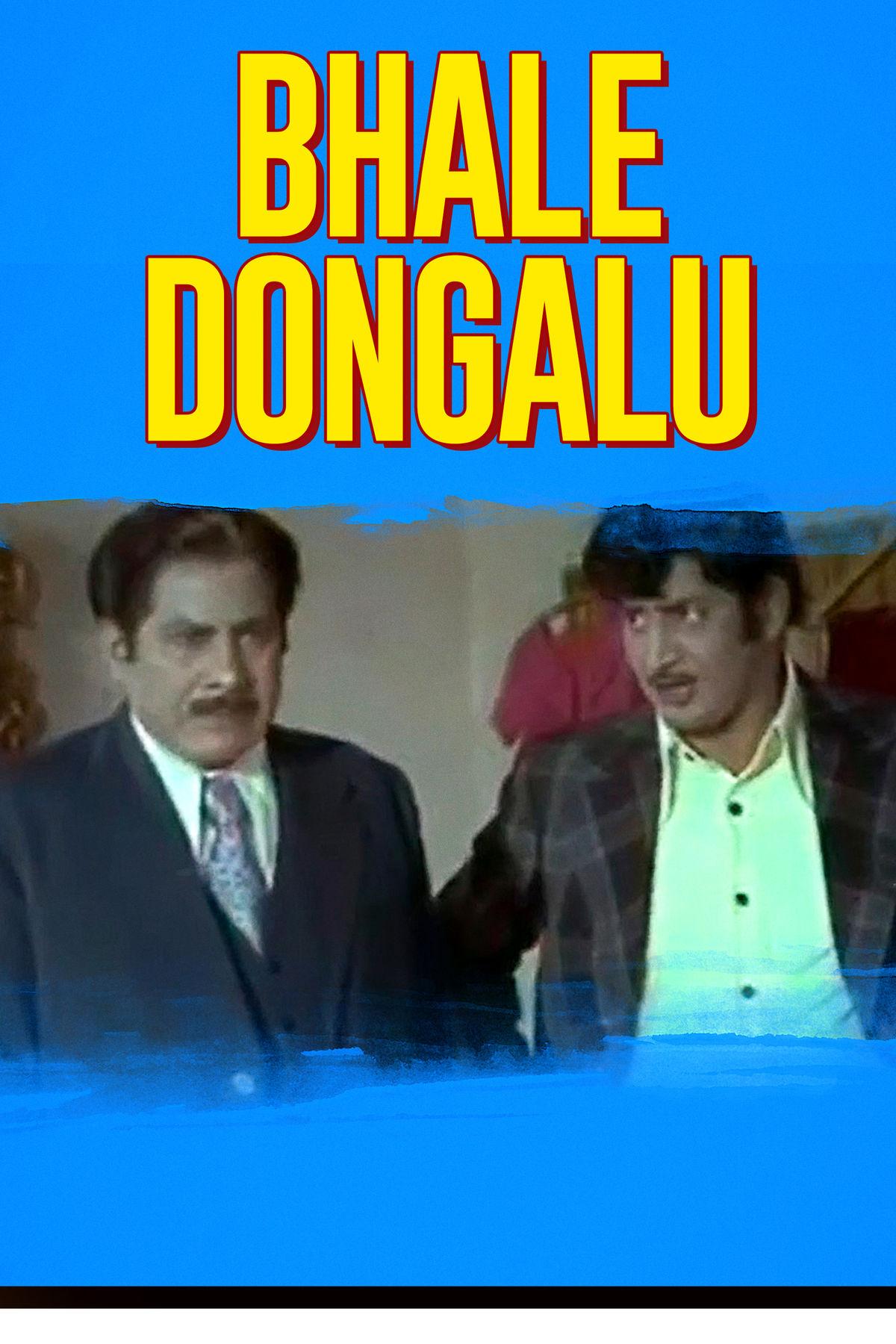 Bhale Dongalu