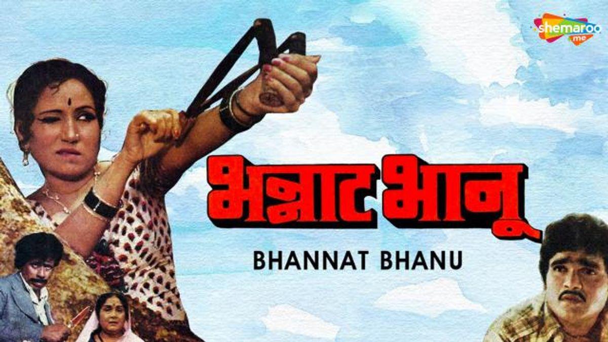 Ravi Raaj Best Movies, TV Shows and Web Series List