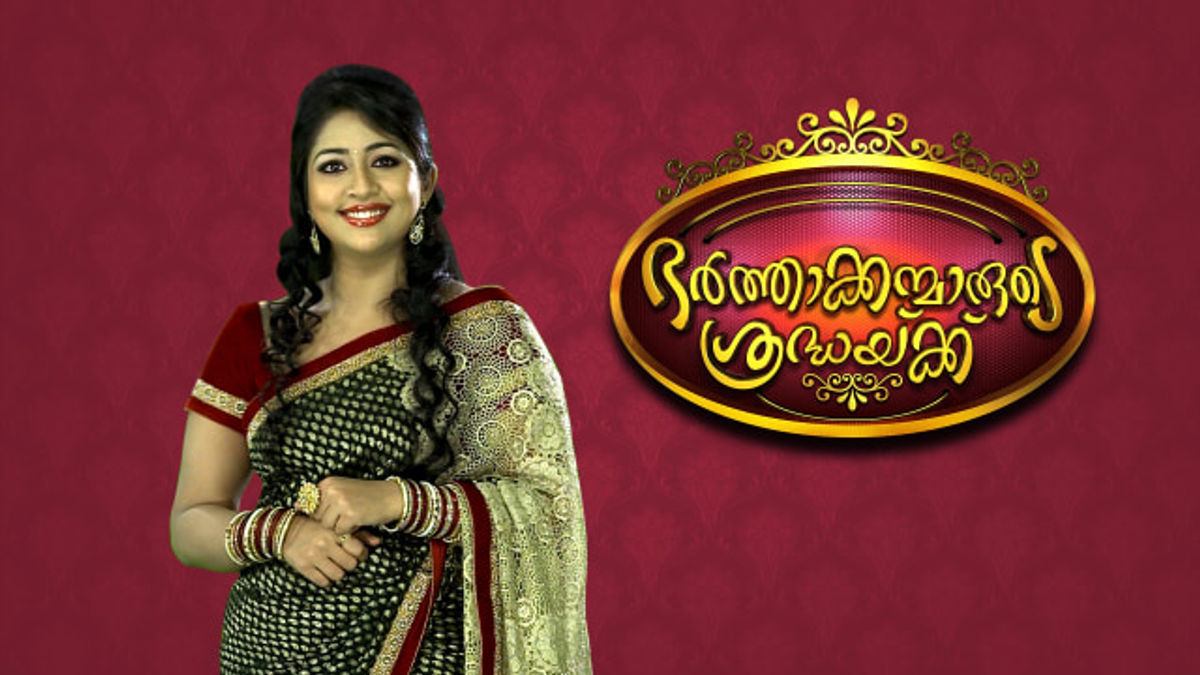 Best Reality Based shows in Malayalam