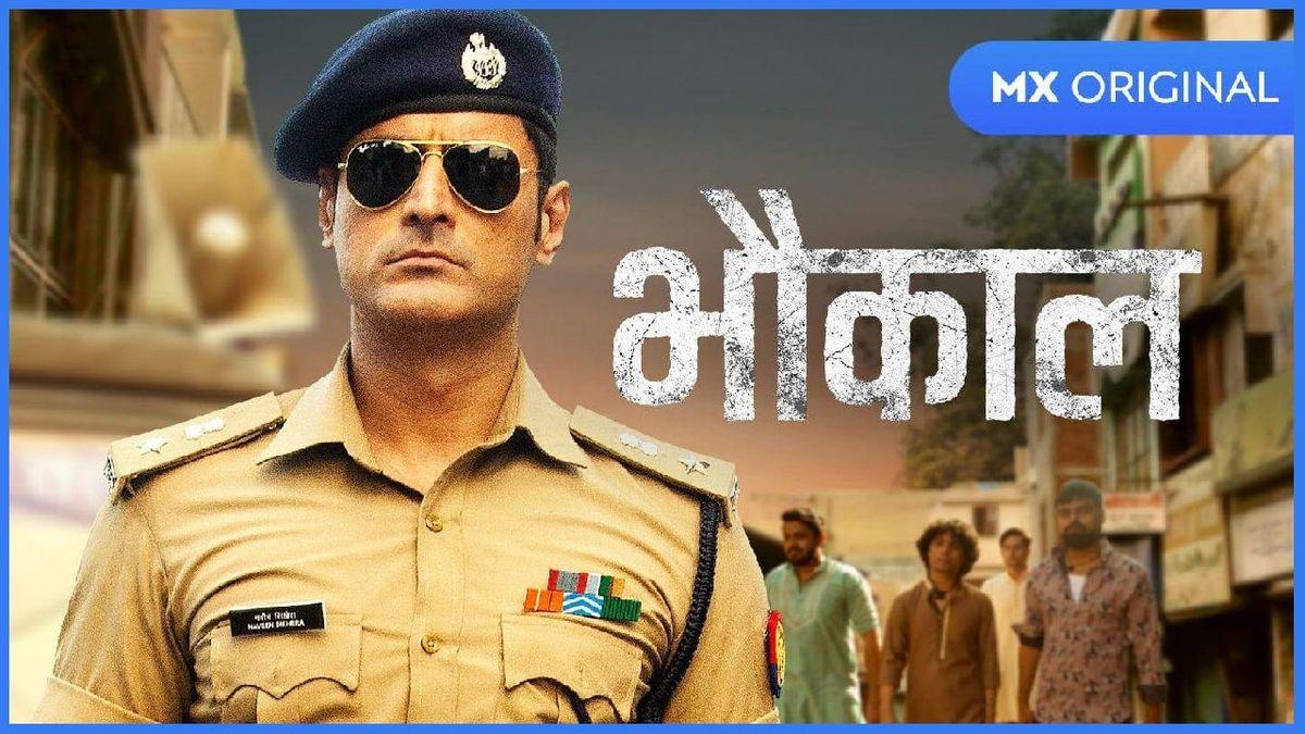 Gulki Joshi Best Movies, TV Shows and Web Series List