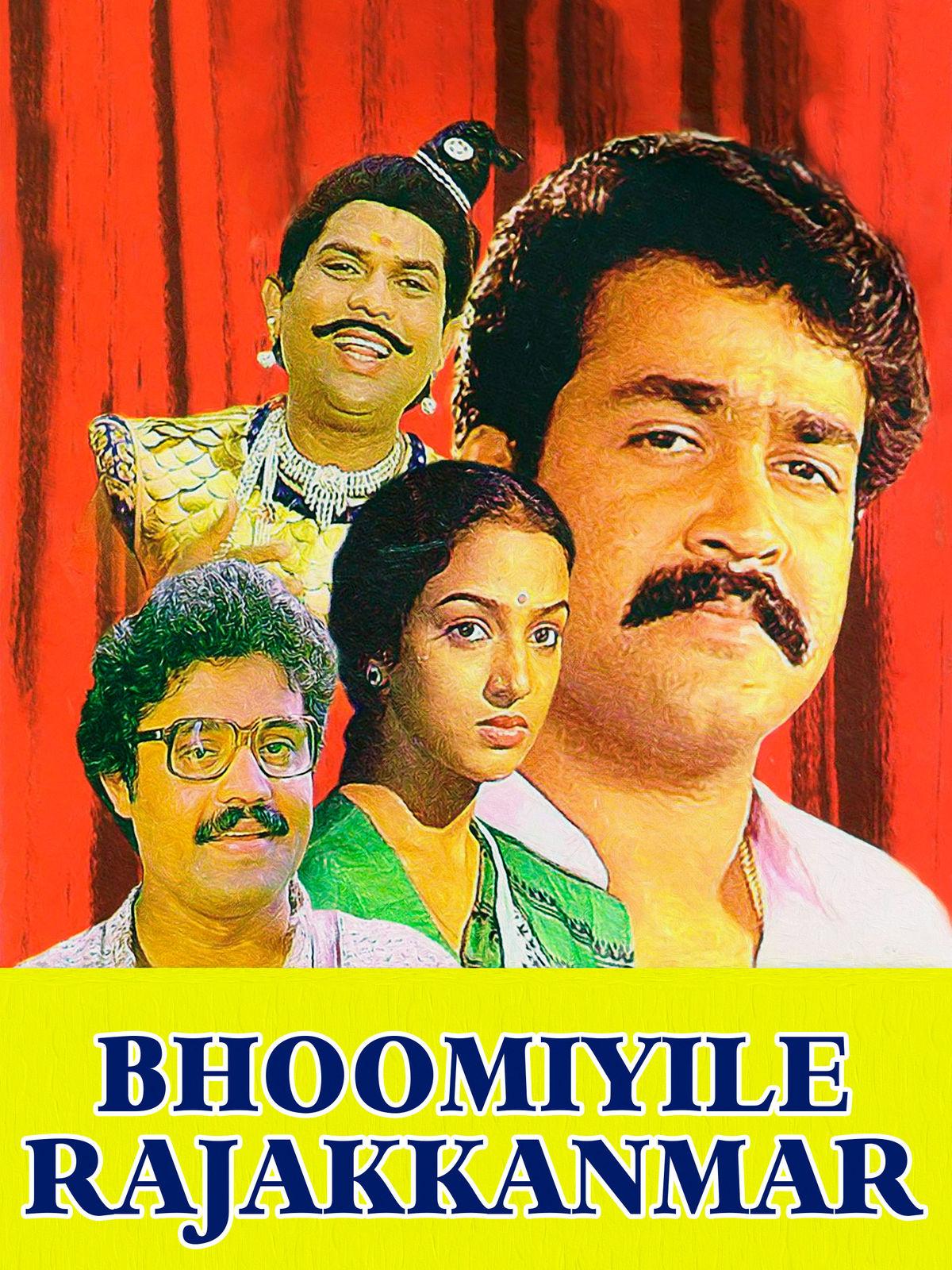Bhoomiyile Rajakkanmar