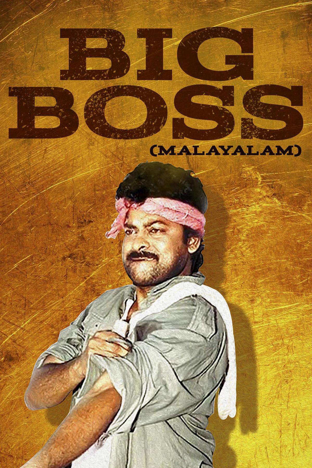 Big Boss-Malayalam