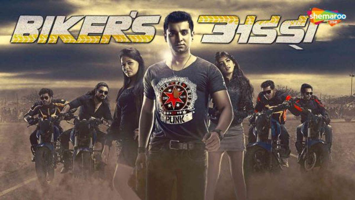 Devendra Bhagat Best Movies, TV Shows and Web Series List
