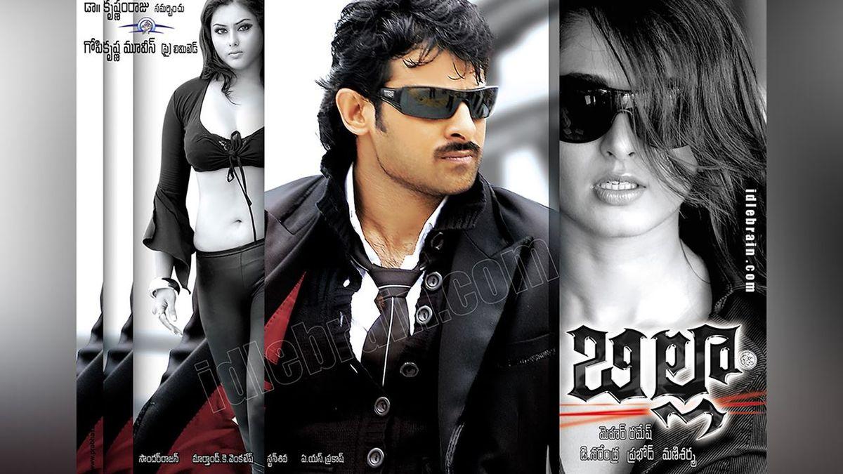 Krishnam Raju Best Movies, TV Shows and Web Series List