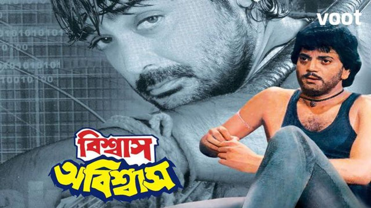 Chiranjit Best Movies, TV Shows and Web Series List