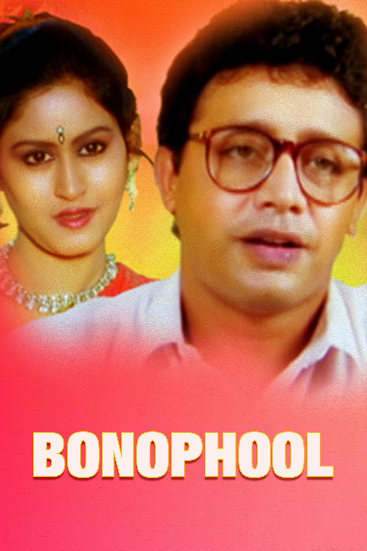 Bonophool