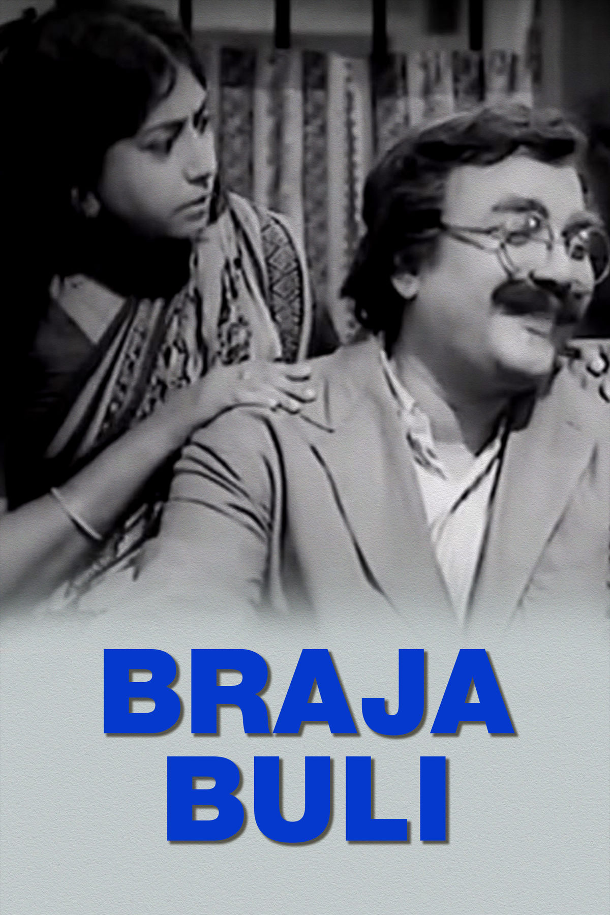 Sabitri Chatterjee Best Movies, TV Shows and Web Series List