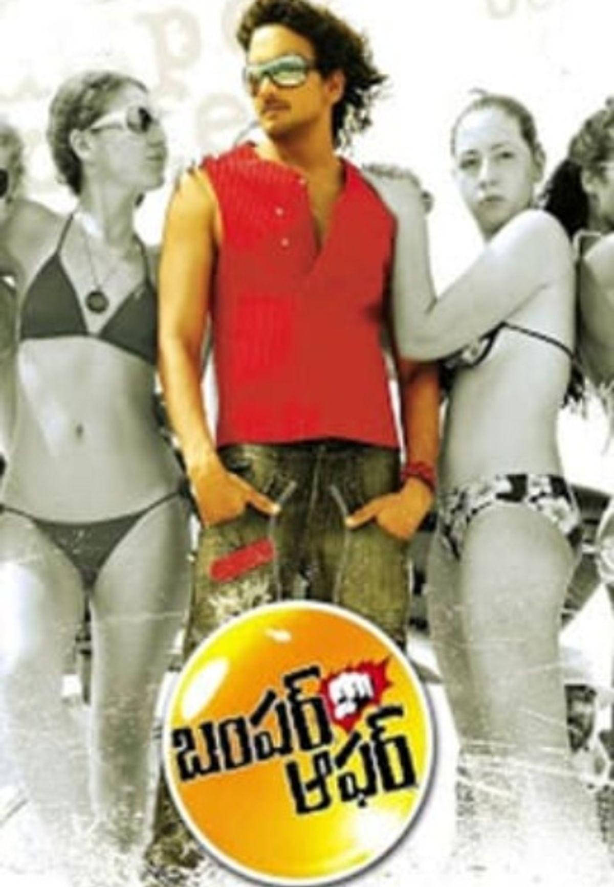 Bindhu Madhavi Best Movies, TV Shows and Web Series List