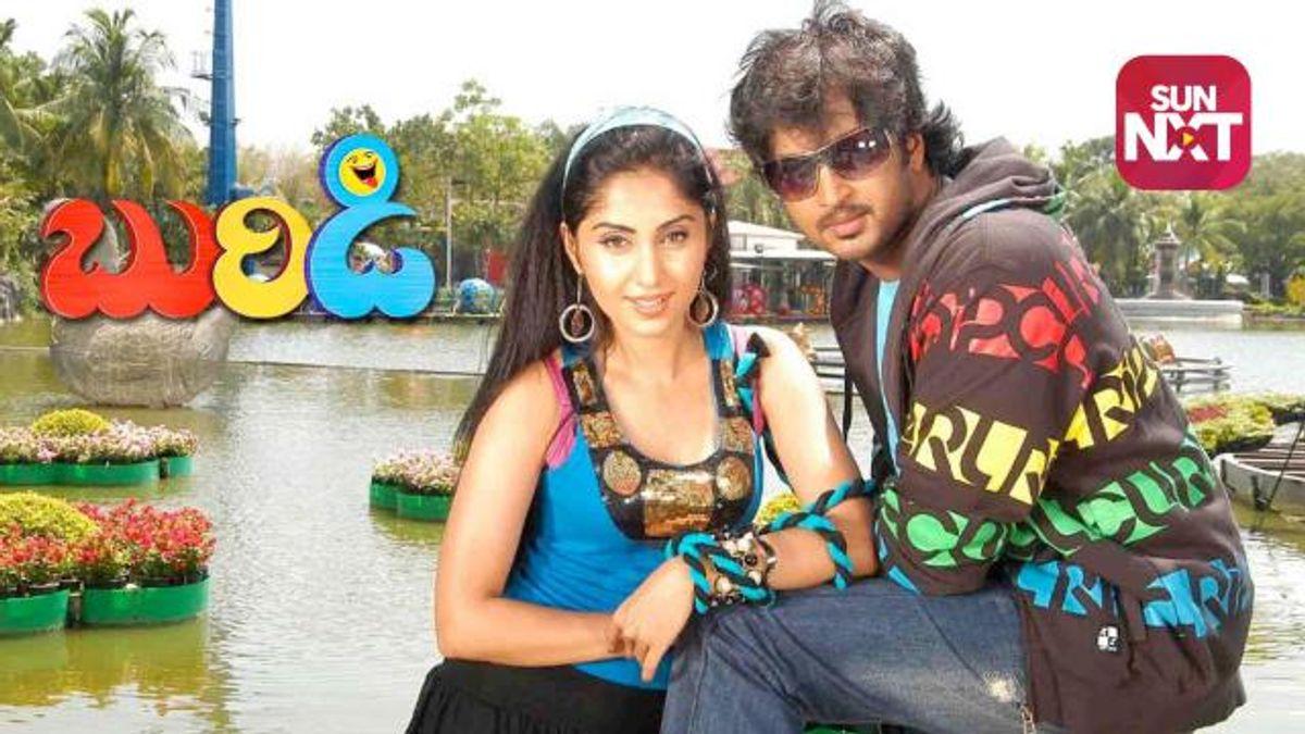 Jogi Krishnam Raju Best Movies, TV Shows and Web Series List