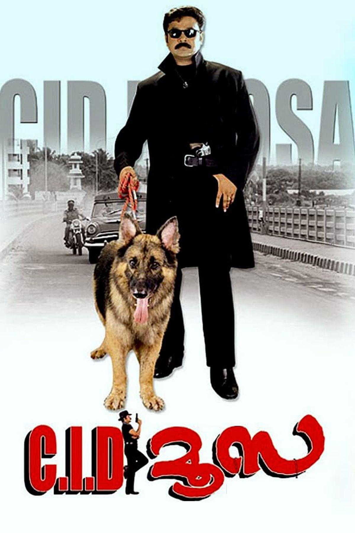 Oduvil Unnikrishnan Best Movies, TV Shows and Web Series List