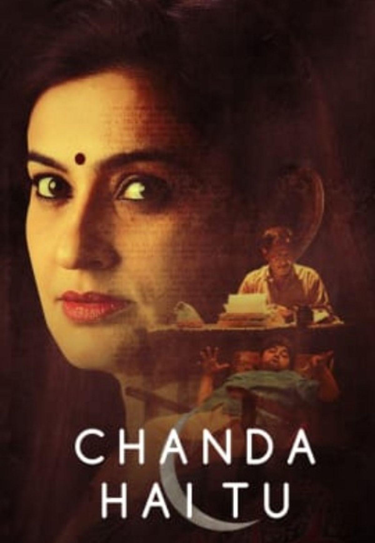 Chanda Hai Tu