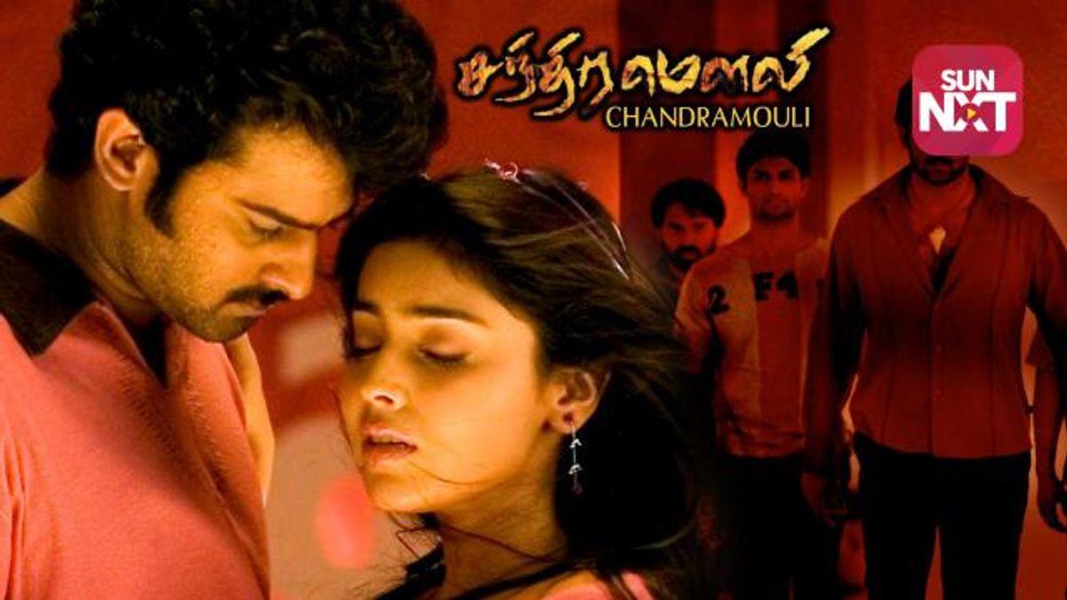 Chandramouli