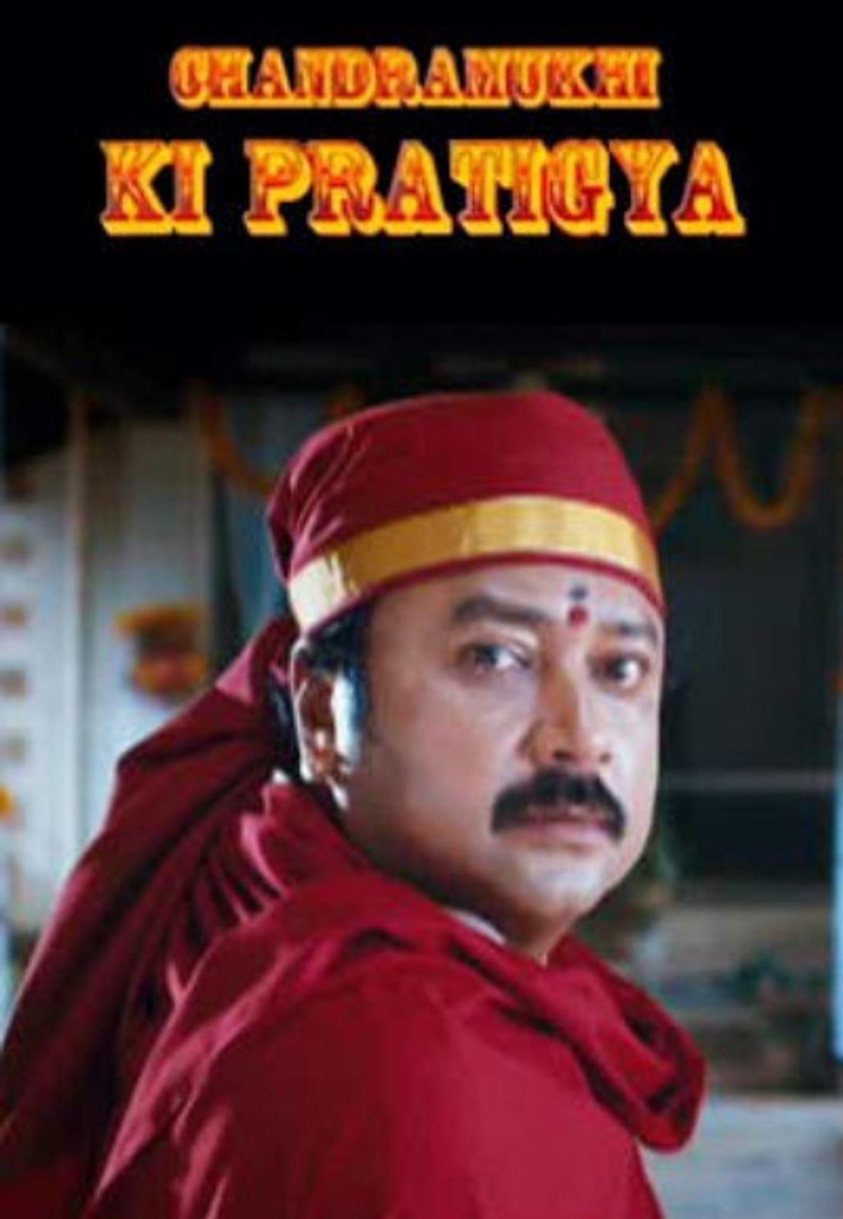 Chandramukhi Ki Pratigya