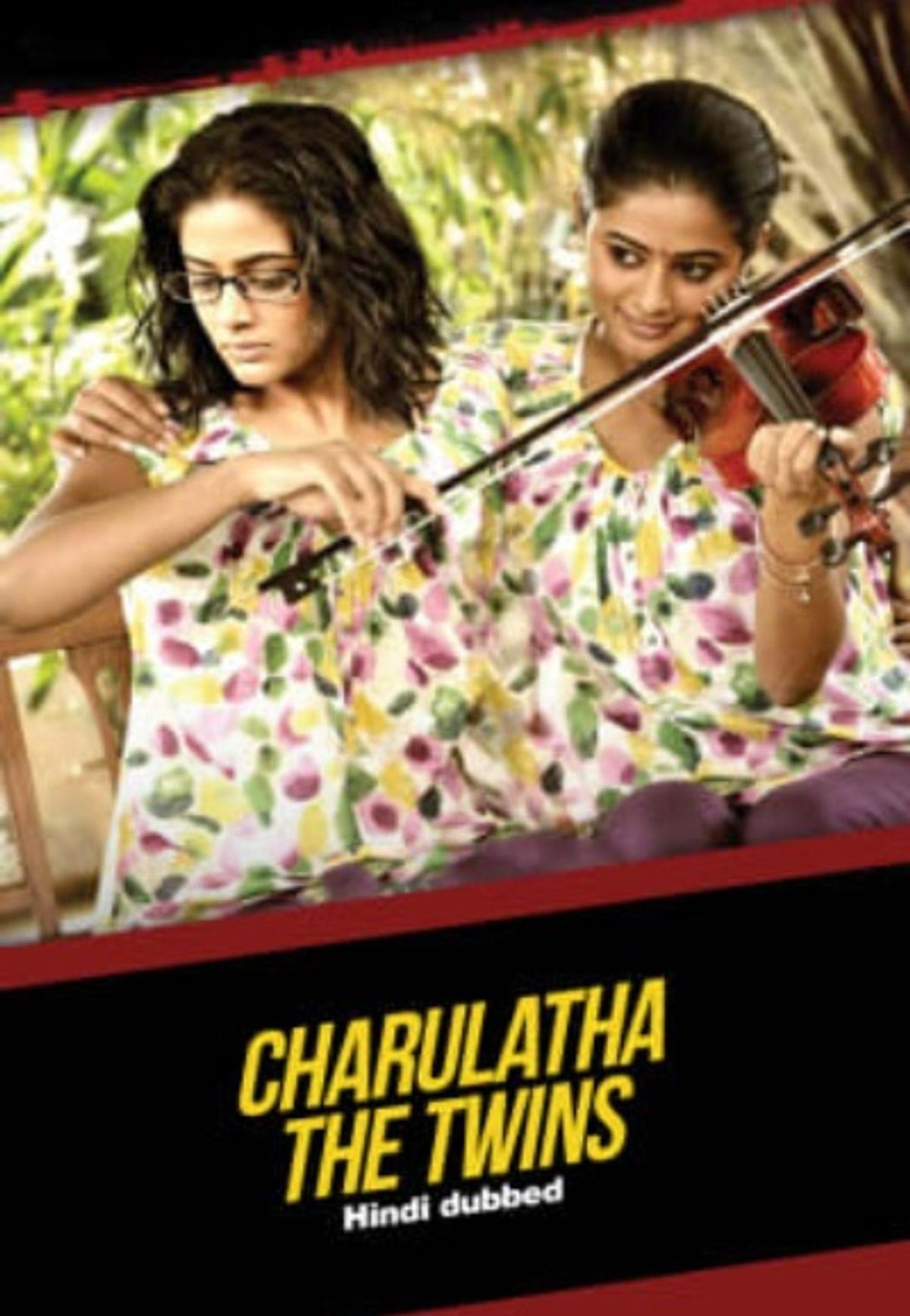 Charulatha The Twins