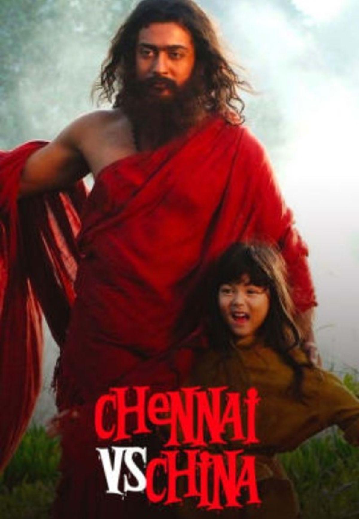 Chennai vs China
