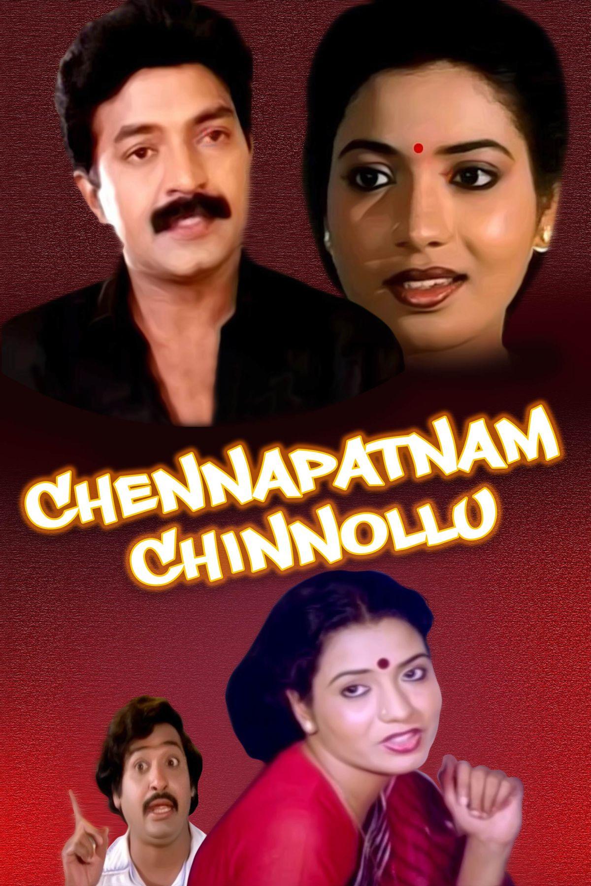 Chennapatnam Chinnollu