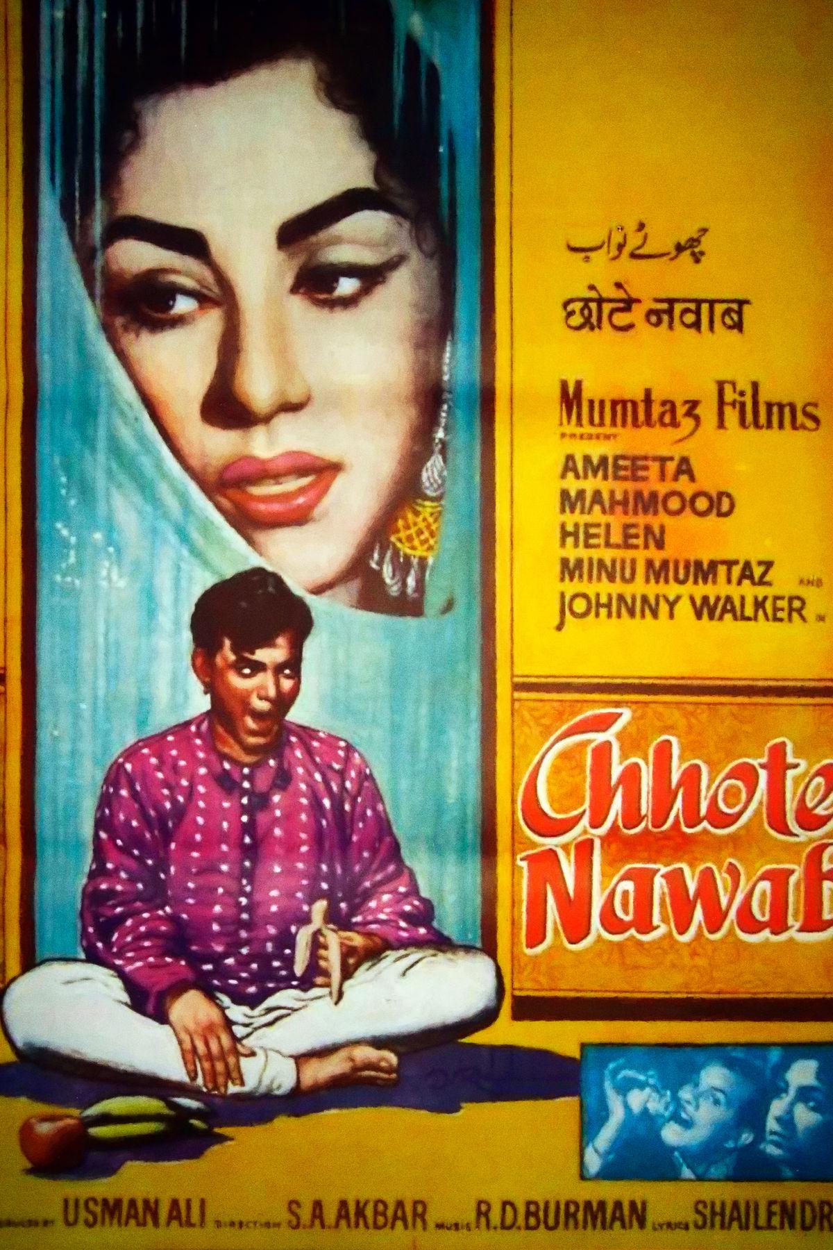 Chhote Nawab