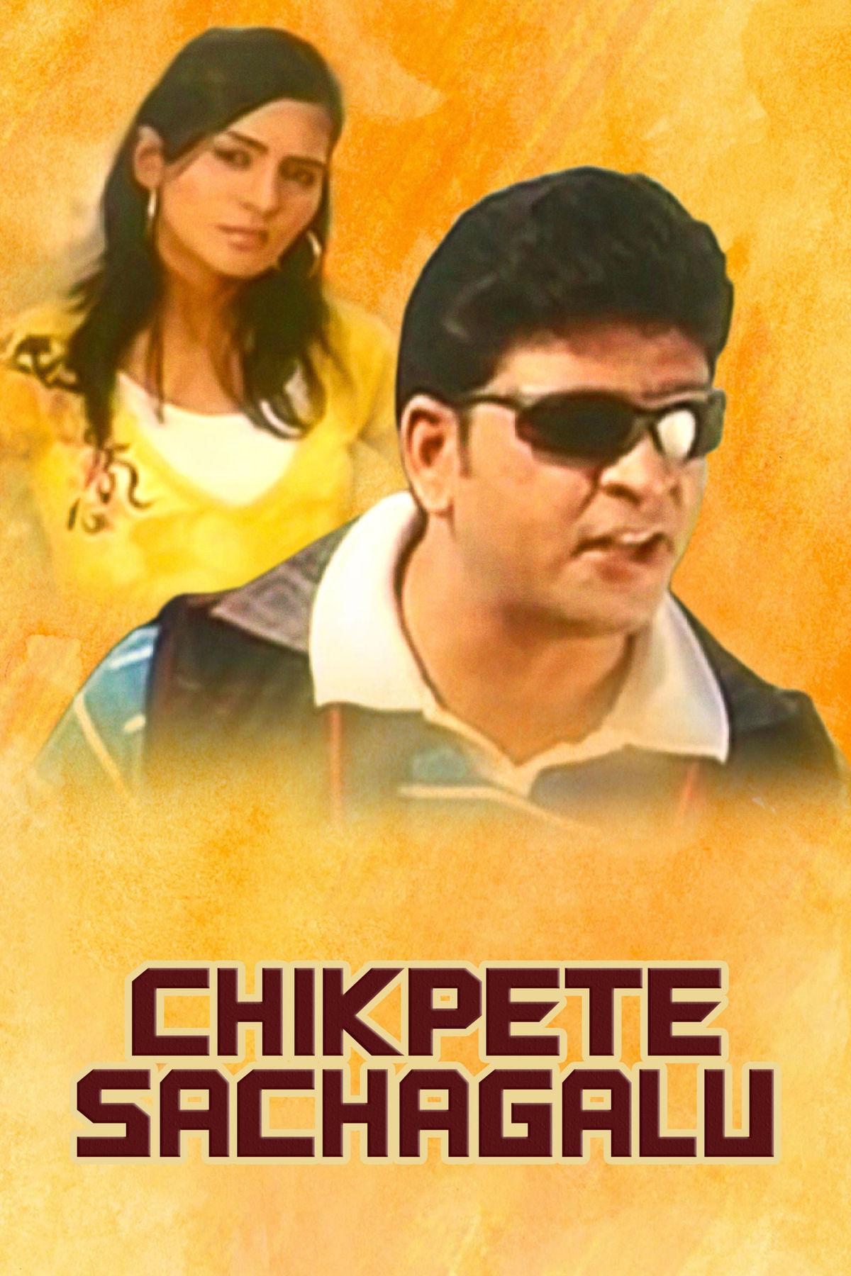 Chikpete Sachagalu