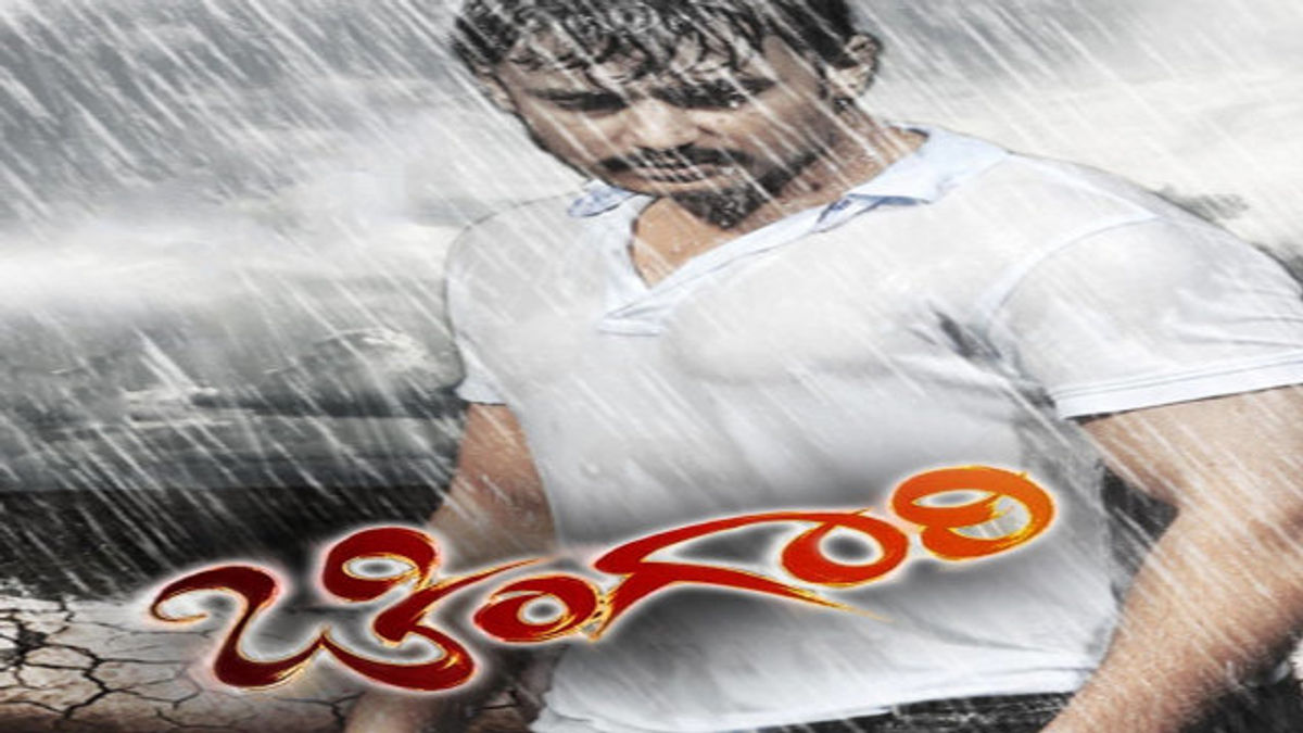 Yashas Surya Best Movies, TV Shows and Web Series List
