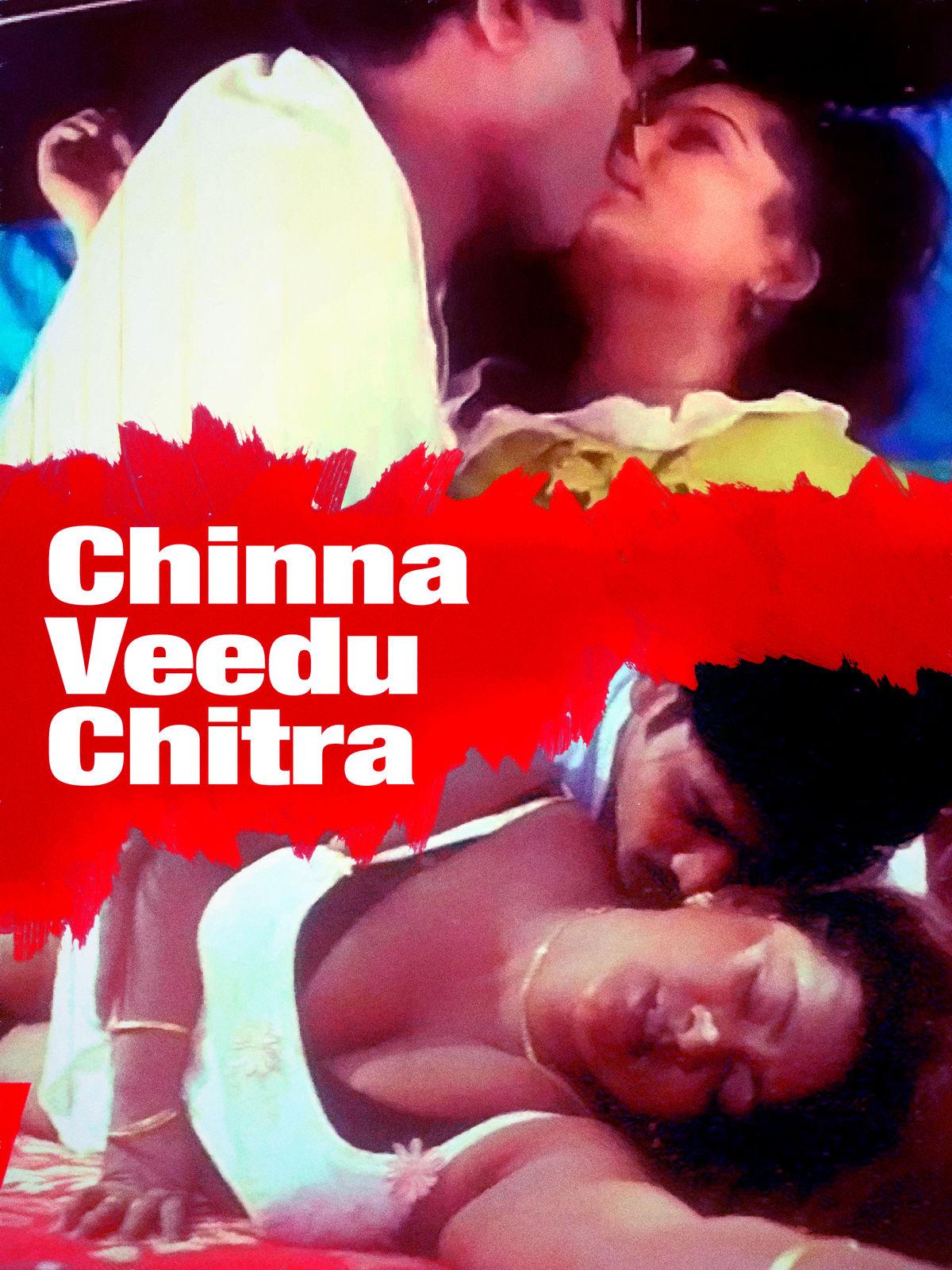 Chinna Veedu Chitra