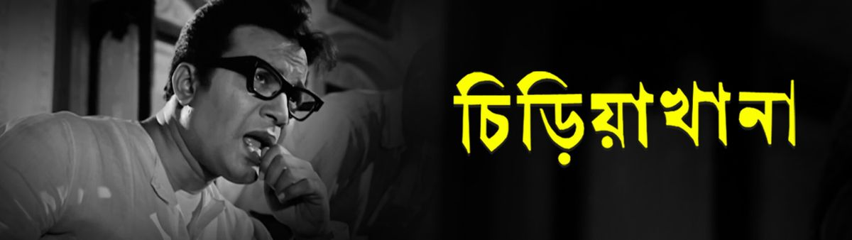 Nripati Chatterjee Best Movies, TV Shows and Web Series List