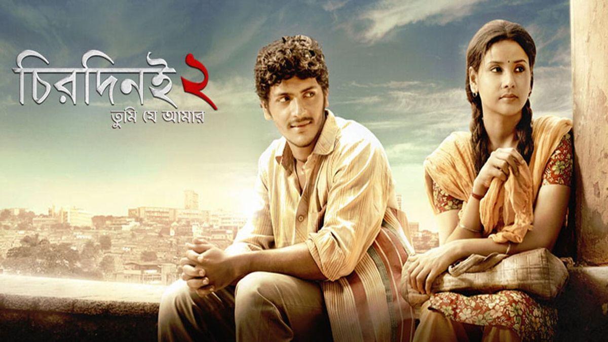 Bihu Mukherjee Best Movies, TV Shows and Web Series List