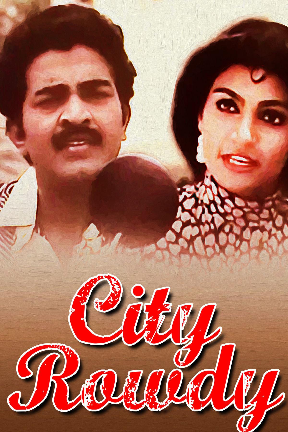 City Rowdy