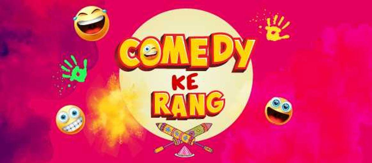 Comedy Ke Rang