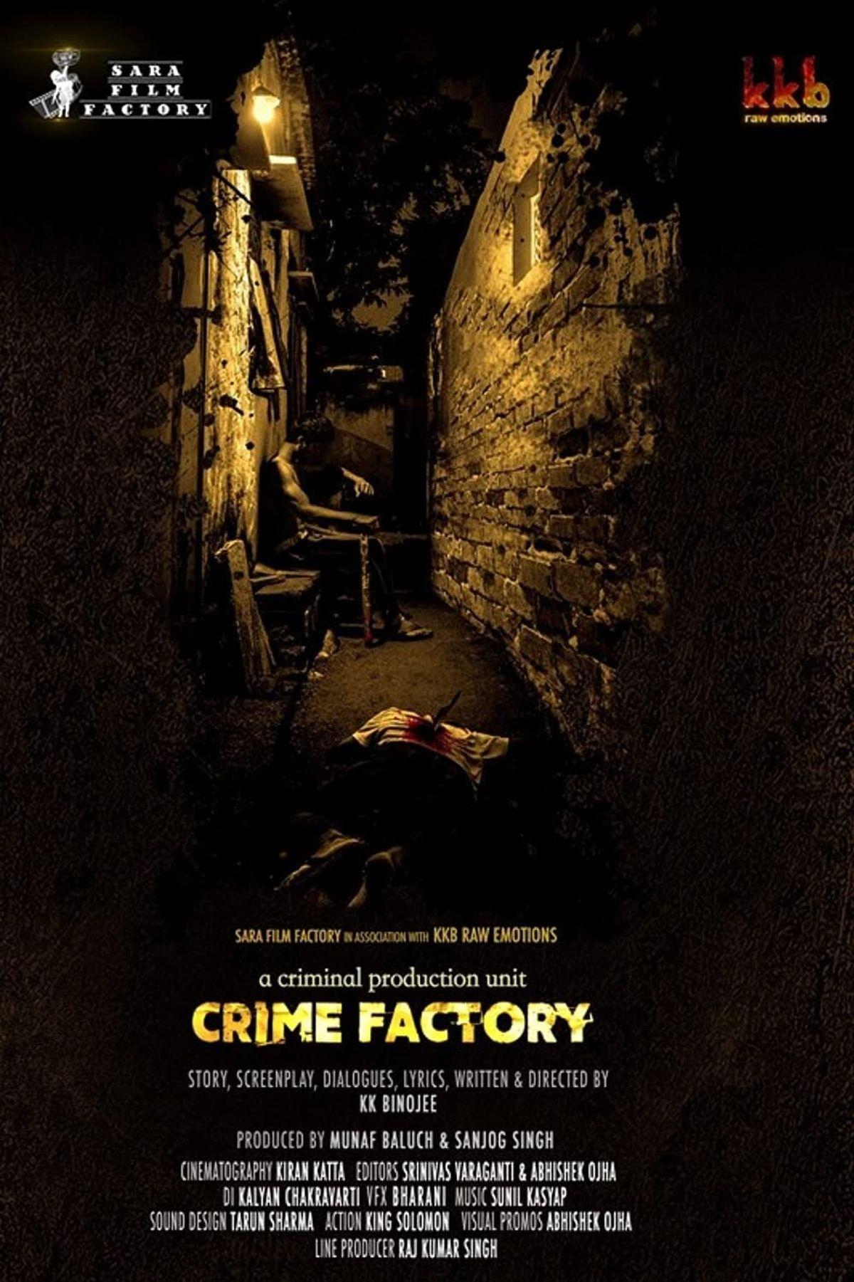 Crime Factory
