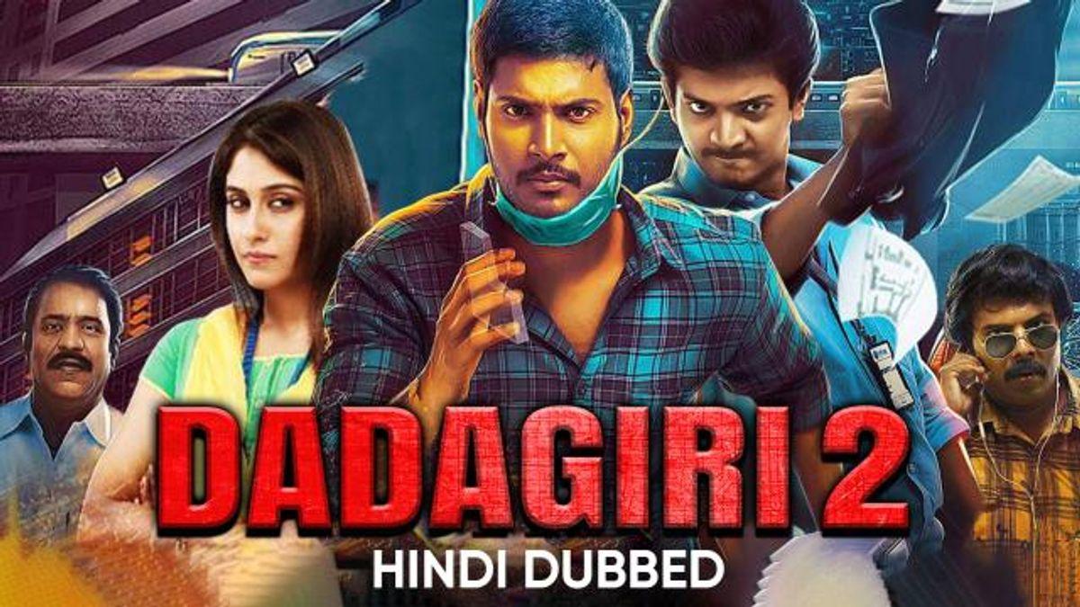 Dadagari 2